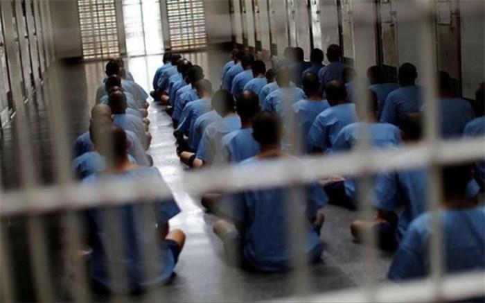 زندان