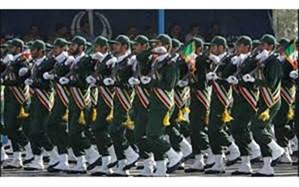 تروریست خواندن سپاه هدیه آمریکا و رژیم صهیونیستی به یکدیگر است