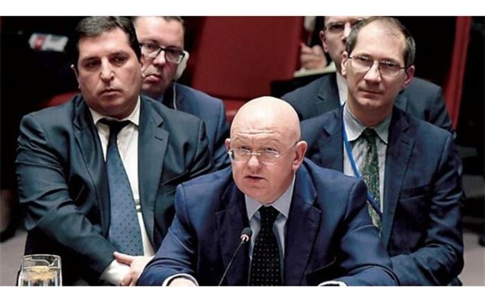 نماینده روسیه در سازمان ملل: به جز ایران و روسیه همه کشورها باید سوریه را ترک کنند