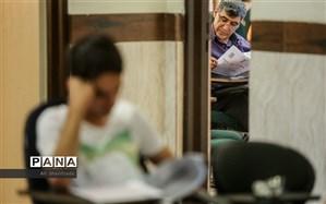 آغاز مرحله ارزیابی تخصصی کنکور دکتری ۹۸ از ۷ خرداد