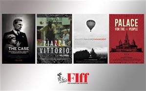 آثار خارجی بخش «مستند زیر ذرهبین» جشنواره جهانی فجر اعلام شد