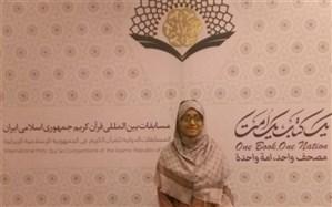 حافظ قرآن کریم از کشور پاکستان: فضای قرآنی در پاکستان جهت بانوان در حال پیشرفت می باشد