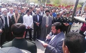 دادستان بهارستان: آمریکا با تحریم سپاه درواقع کل ملت ایران راتحریم کرده است