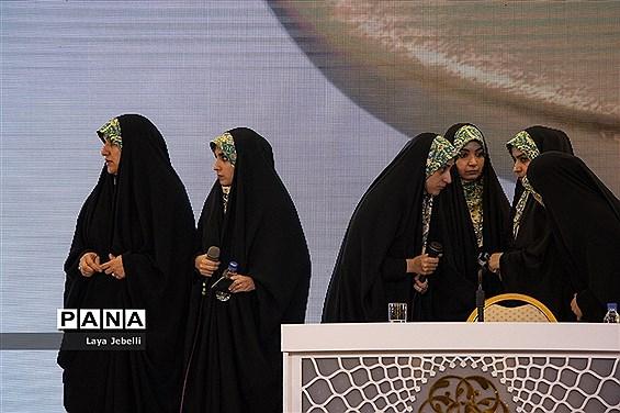 پایان مرحله نهایی مسابقات بین المللی قرآن کریم در بخش بانوان