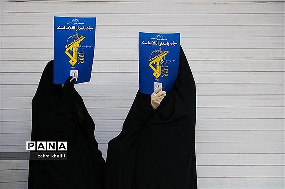 حمایت و همدلی مردم شیراز