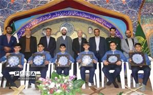 مسابقات استانی همخوانی قران کریم و تواشیح دانش آموزان پسر اصفهان برگزار شد