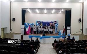 شرکت 17 گروه سرود در جشنواره هنرهای آوایی  شادگان