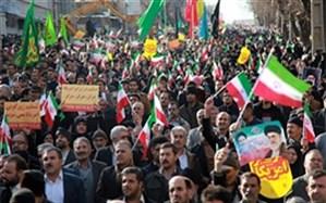 راهپیمایی حمایت از سپاه در ارومیه برگزار شد