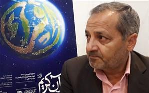 کاظمی: رقابت در کنار بزرگسالان سطح مسابقات بینالمللی قرآن دانشآموزی را افزایش داده است