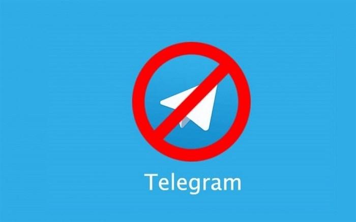 فعالیت چراغ خاموش برای حفظ کانالی در تلگرام