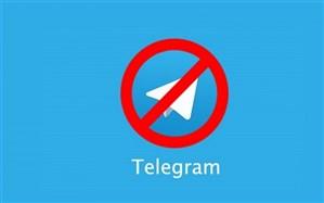 اطلاعیه معاونت فضای مجازی دادستانی کل کشور درخصوص ممنوعیت استفاده از پیامرسانهای خارجی