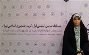 قاری ایرانی :هدف من از خواندن قرآن تقرب به خداست