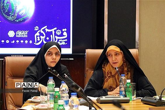 کارگاه آموزشی حفظ قرآن کریم ویژه دانشآموزان دختر شرکت کننده در مسابقات بینالمللی قرآن کریم