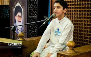فینالیست ایرانی رشته «حفظ دانشآموزان پسر»  مسابقات بین المللی قرآن: در دانشگاه قرآن در حال یادگیری نکات تازهای هستم
