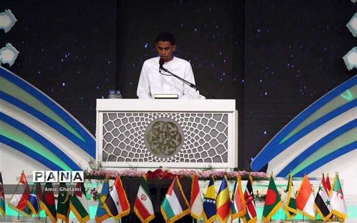 آخرین روز مرحله نهایی مسابقات بینالمللی قرآن کریم در مصلی امام خمینی (ره)