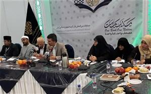 نشست خبری داوران سی و ششمین دوره مسابقات بین المللی قرآن کریم