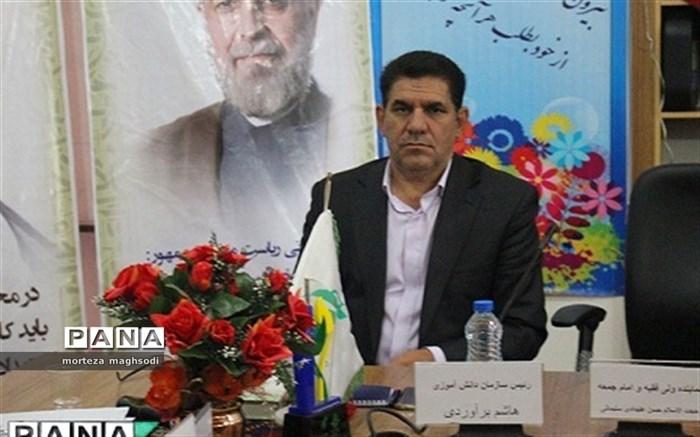 جلسه شورای هماهنگی تشکل های دانش آموزی استان کرمان تشکیل شد