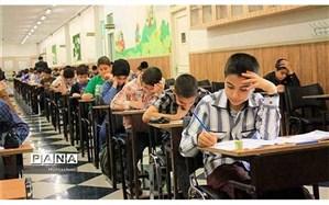 19 هزار و 436 دانش آموز مازندران در آزمون مدارس استعدادهای درخشان و نمونه دولتی شرکت کردند