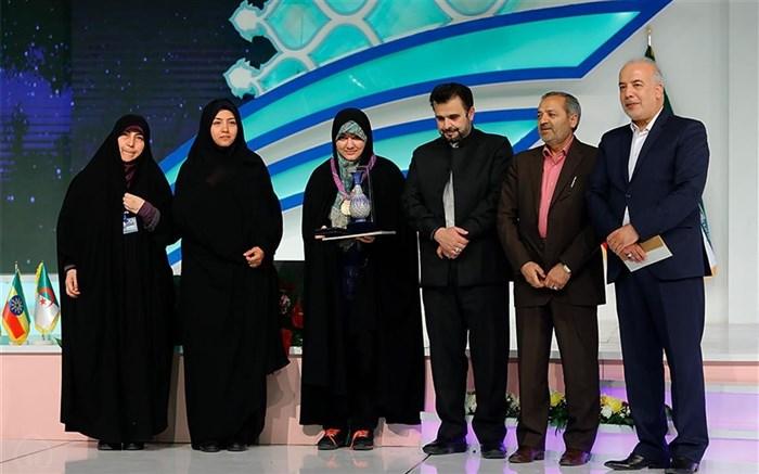 مسابقات بین المللی قرآن