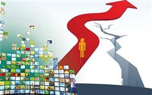 زابلیزاده: مواقع بحران نسخه غیرقابل دسترس نپیچیم