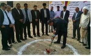 آغاز عملیات اجرایی دو واحد آموزشی در شهرستان خمیر