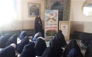 برگزاری مسابقه درسهایی از قرآن  درناحیه یک شهرری