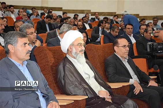 همایش تجلیل از طلایهداران تربیت در بوشهر-1
