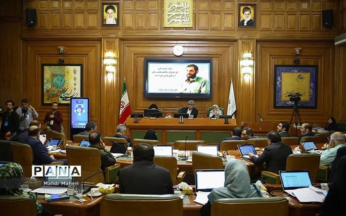 آخرین جلسه شورای شهر تهران در سال ۹۷