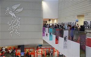 ارایه شش اثر جدید کانون در بازار بینالمللی جشنواره جهانی فیلم فجر