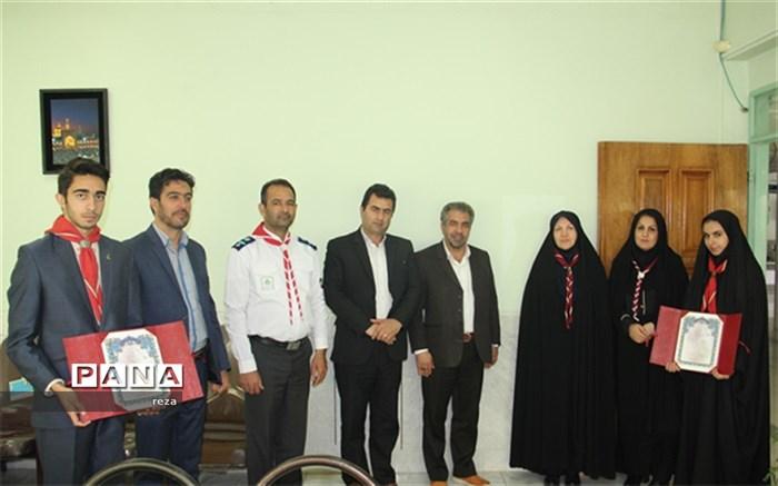 دیدار مدیرکل آموزش وپرورش بامسئولین سازمان دانش آموزی استان