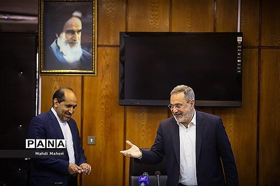 گردهمایی سرپرستان مدارس جمهوری اسلامی ایران در خارج از کشور