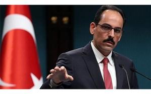ترکیه بهدنبال معافیتهای آمریکا برای خرید نفت ایران