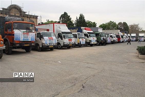 ارسال کمکهای آموزش و پرورش شهرستان ری به مناطق سیلزده