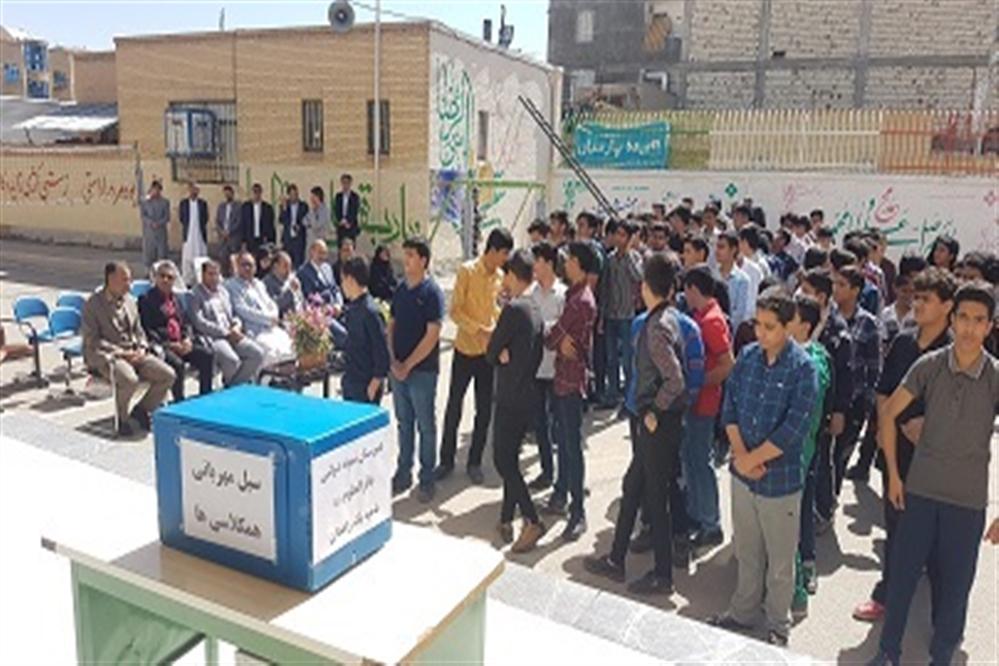 آغاز پویش سیل مهربانی همکلاسیها در سیستان و بلوچستان