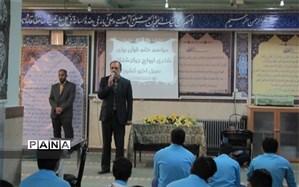 سیل مهربانی همکلاسیها در دبیرستان شهید صدوقی دوره دوم