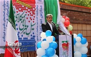 مدیر کل آموزش و پرورش البرز: دانشآموزان و معلمان سرچشمههای جوشان محبت و ایثارند