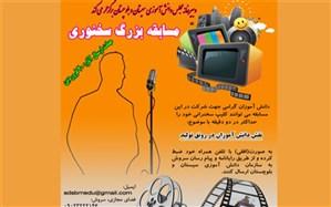 مدیر سازمان دانش آموزی سیستان و بلوچستان: نتایج مسابقه ی بزرگ سخنوری  دانشآموزی اعلام شد