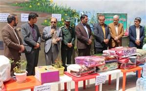 """تصاویر  مراسم """" سیل مهربانی همکلاسیها """" در مدرسه فجر دانش  و عترت فرهنگیان یاسوج"""
