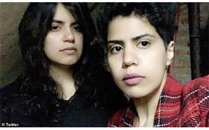 دو خواهر سعودی از عربستان گریختند +تصویر