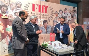سی و هفتمین جشنواره جهانی فیلم فجر آغاز به کار کرد