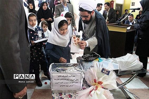 سیل مهربانی همکلاسی ها در تبریز
