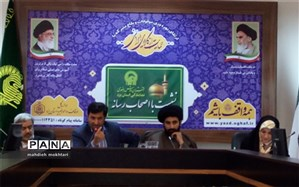برگزاری همایش ملی فرهنگ رضوی، بانوان فرهیخته در یزد
