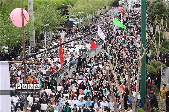 اجتماع بزرگ جوانان استان البرز