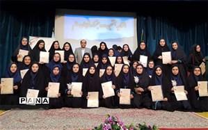افتخارآفرینی دانش آموزان دبیرستان دوره اول فرزانگان در جشنواره نوجوان سالم