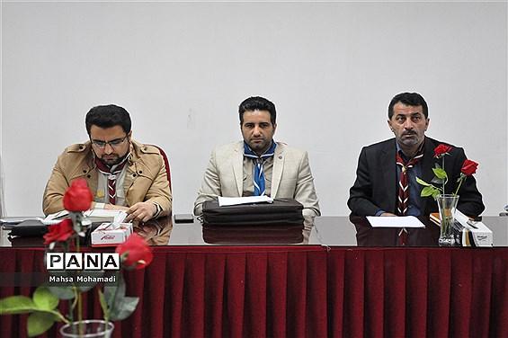 نشست مجمع مربیان سازمان دانشآموزی مازندران