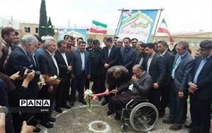 آغاز ساخت مدرسه 12 کلاسه آزادگان شهرستان پاسارگاد