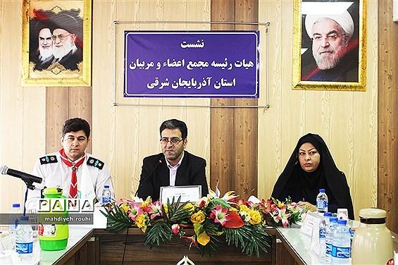 نشست هیات رئیسه مجمع اعضاء ومربیان سازمان دانشآموزی آذربایجان شرقی