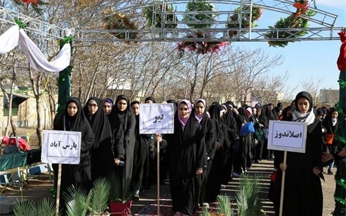 سی و هفتمین دوره استانی مسابقات قرآن، نماز و عترت