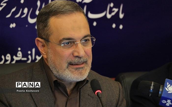 نشست روسای ادارات آموزش و پرورش استان فارس با وزیرآموزش و پرورش
