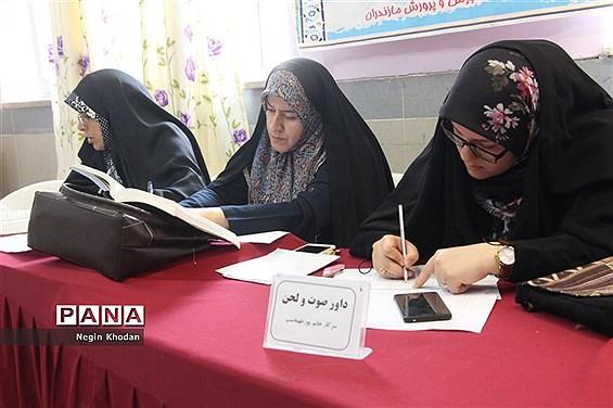 سیوهفتمین دوره مسابقات دانشآموزی قرآن، عترت و نماز مازندران
